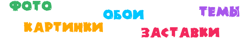 http://mam.at.ua/